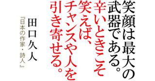 10920190401keihatu.png