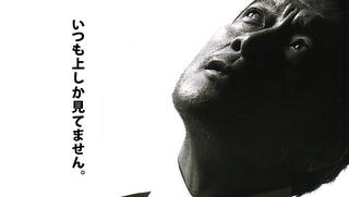 カッコよすぎる!矢沢永吉の名言集