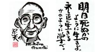 弱い者ほど相手を許すことができない。許すということは、強さの証だ!ガンジーの名言