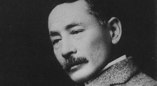 言葉の達人!夏目漱石の名言