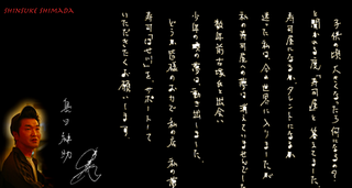 Image 68.png