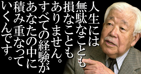 太 斎藤 茂
