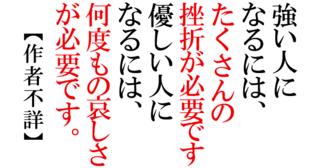 1220191101keihatu.png