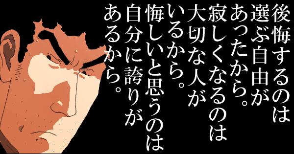 野原 ひろし