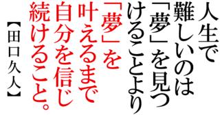 1720191101keihatu.png