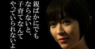 あきらめないで笑い飛ばして頑張れ、あとはしょうがない!宇多田ヒカルの名言