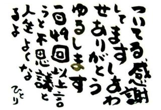 9140180509keihatu.png